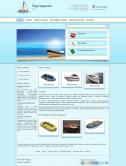 Интернет-магазин лодок